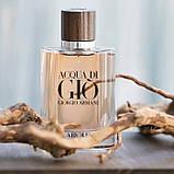 Giorgio Armani Acqa Di Gio Absolu парфюмированная вода 125 ml. (Джорджио Армани Аква Ди Джио Абсолю), фото 7