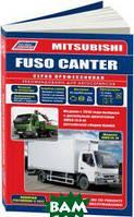 Mitsubishi Canter с 2010 дизель. Профессионал. Руководство по ремонту и эксплуатации грузового автомобиля