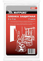 Пленка защитная Matrix п/э 4 х 12,5 м (7 мкм)