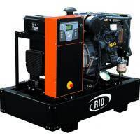 Дизельный генератор 40 IVECO
