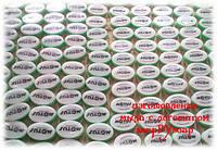 Изгоовление корпоративного мыла с логотипом