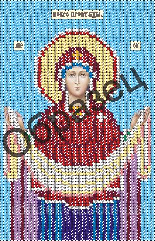 Схема для вышивки бисером «Пресвятая Богородица Покров»
