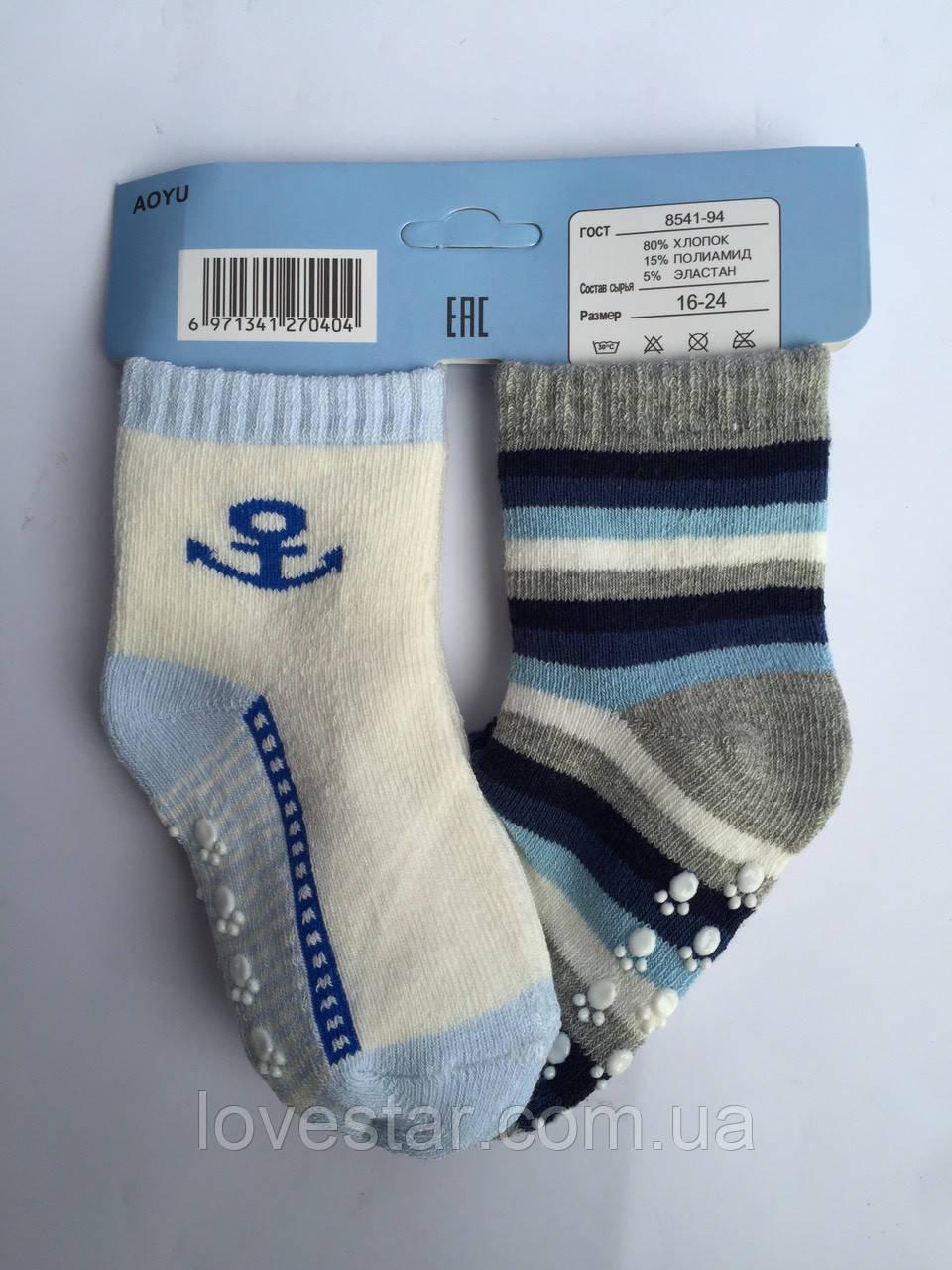 Детские носки с тормозами термо ФЕННА хлопок Р.р 16-24