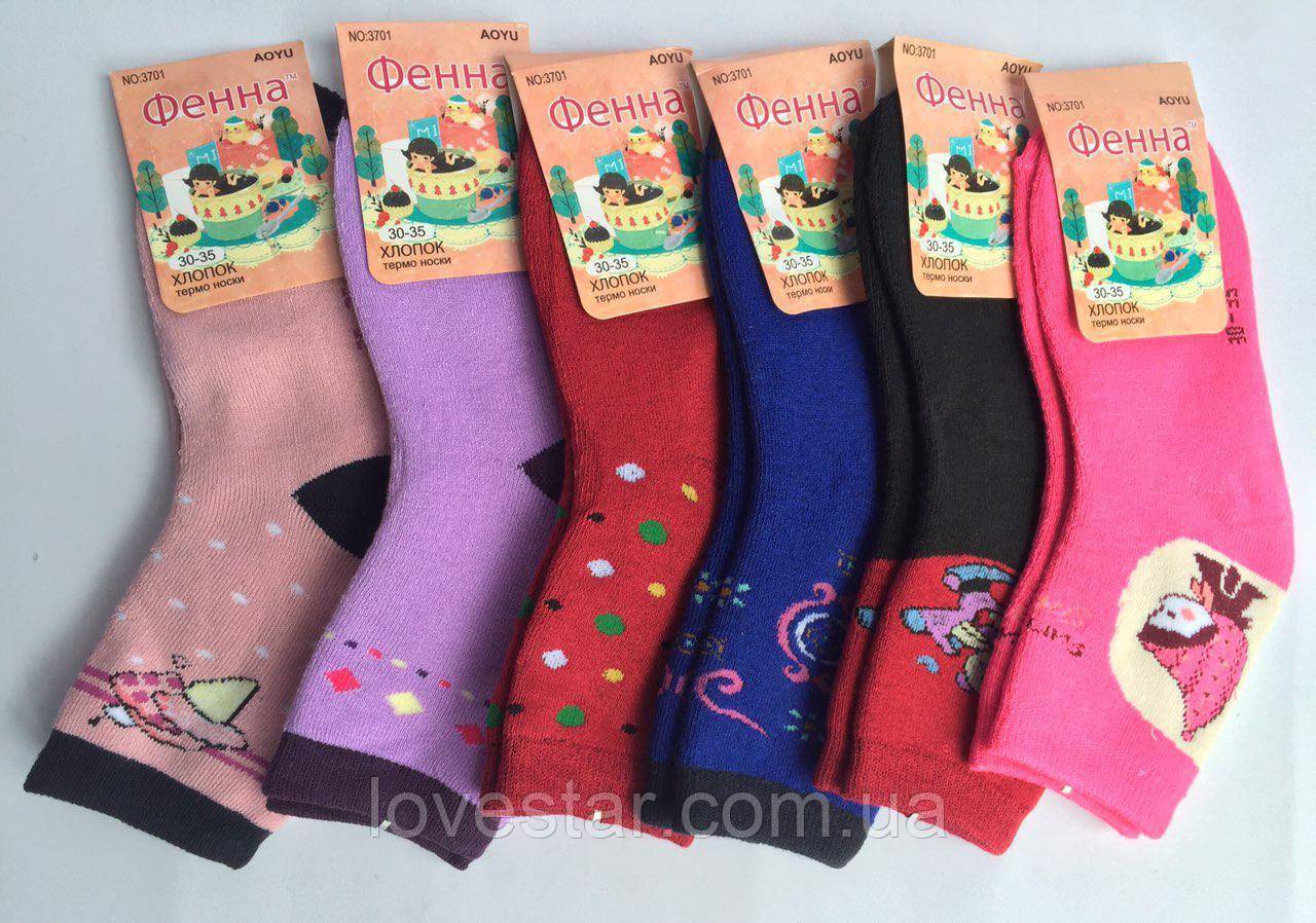 Детские махровые носки термо ФЕННА хлопок Р.р 25-30