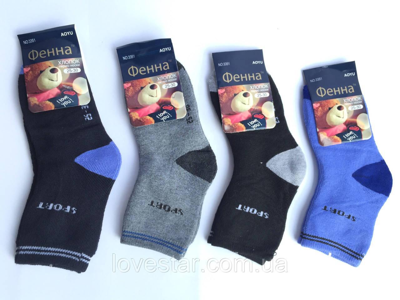Детские махровые носки термо ФЕННА хлопок Р.р 20-25