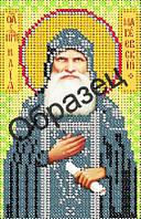 Схема для вышивки бисером «Преподобный Илья Макеевский»
