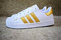 Женские кроссовки Adidas Superstar белые  с золотом 2036