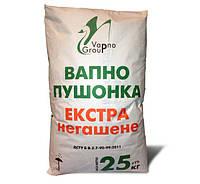 Известь негашеная (пушонка) ЭКСТРА, 25 кг