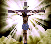 Схема для вышивки бисером РАСПЯТИЕ ИИСУСА ХРИСТА КМР 3175