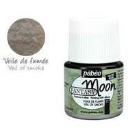 Краскa Pebeo Fantasy Moon дымчатая вуаль