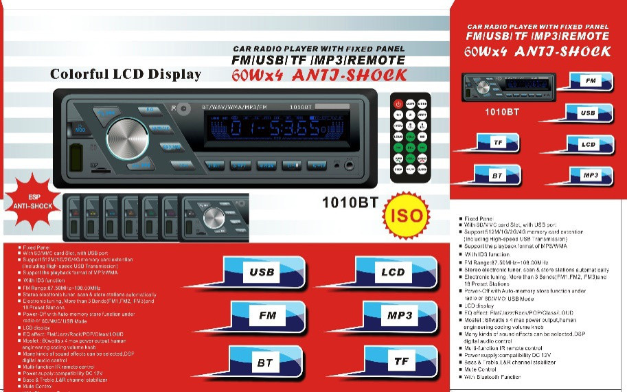 Автомагнитола Pioneer 1010BT Bluetooth, USB, SD, AUX