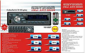 Автомагнитола Pioneer 1010BT Bluetooth, USB, SD, AUX, фото 2