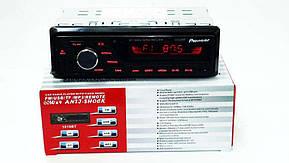 Автомагнитола Pioneer 1010BT Bluetooth, USB, SD, AUX, фото 3
