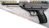 Пистолет AIR PISTOL S3