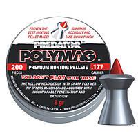 Пули пневматические JSB Diabolo Polymag, 200 шт/уп, 0,52 г, 4,5 мм