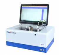 Спектрометр оптико-эмисионный для анализа металлов и сплавов