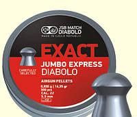 Пули пневматические JSB Diabolo Exact Jumbo Express, 250 шт/уп, 0,93 г, 5,52 мм