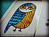 Краска витражная Пебео Pebeo (Франция) 45 мл, прозрачная, апельсин 16