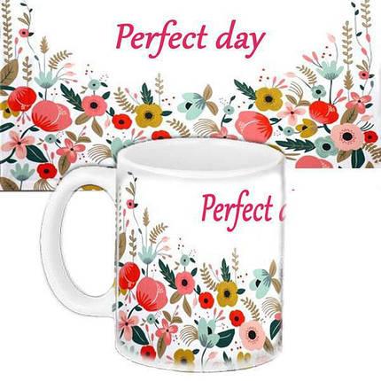 Кружка подарок с принтом Идеальный день, фото 2