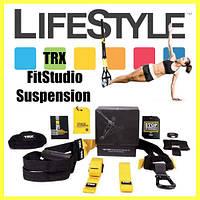 Тренировочные петли TRX - Fit Studio