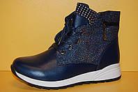 Подростковые демисезонные ботинки для девочки ТМ Bessky 7721-3 размеры 36, фото 1