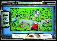 Проектирование и возведение развлекательных центров и парков любого масштаба