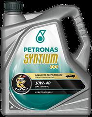 Напівсинтетичне масло PETRONAS SYNTIUM 800 10W-40 (4л)