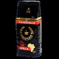 """Кофе  Friedman"""" Африка"""" 453гр; 1кг-345грн"""