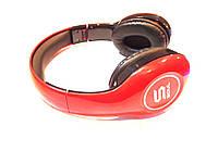 Наушники Soul  SL150 HD RED by Ludacris сменный провод