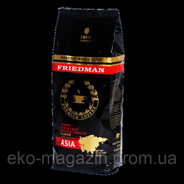"Кофе Friedman ""Asia"" 453гр"