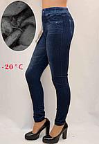 Лосины на меху под джинс , фото 2