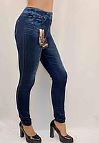 Лосины на меху под джинс , фото 3