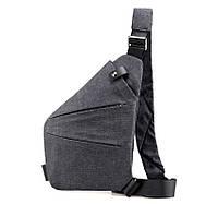 Мужская водонепронецаемая сумка Cross Body 6016 Мессенджер антивор на плечо рюкзак слинг Светло-серый