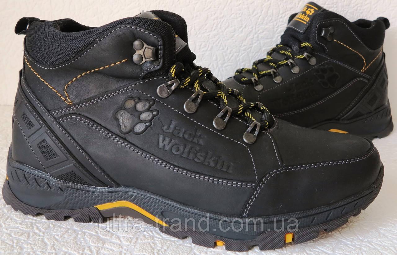 Jack Wolfskin мужские зимние кожаные ботинки сапоги Джек Вольфскин черная кожа