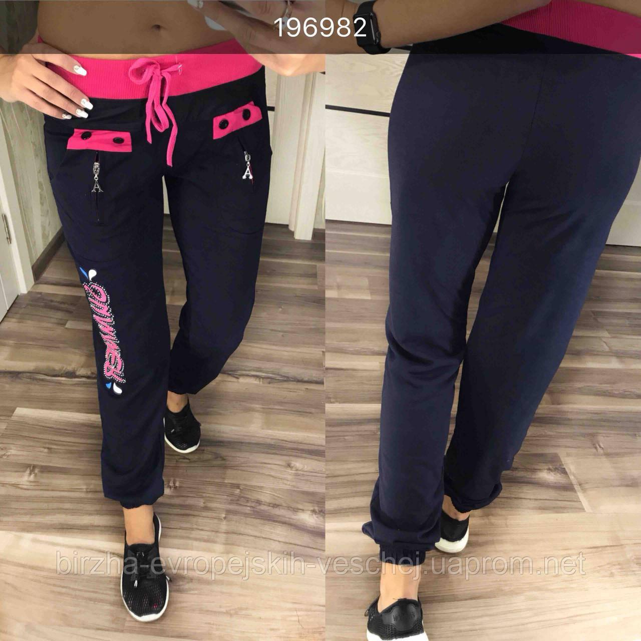 51b8aed8 Заказывайте Женские спортивные штаны оптом у надежного поставщика