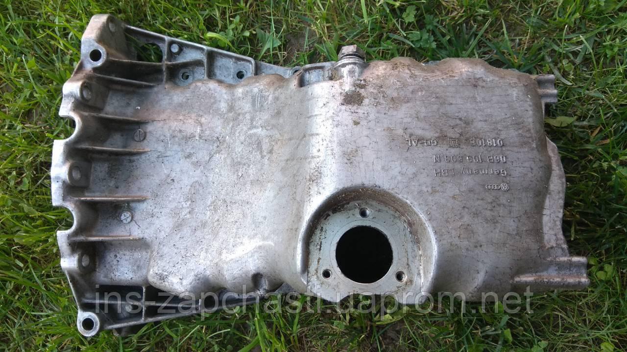 Поддон масляный для Volkswagen Passat,Skoda,Audi, Seat 06B103603N