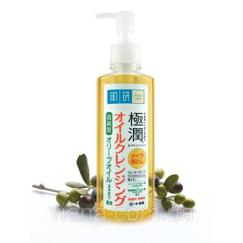Гидрофильное масло с гиалуроновой кислотой HADA LABO Gokujyun Cleansing Oil 200 мл