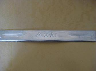 Накладки на пороги (4 шт, Carmos) - Audi A4 B6 2000-2004 гг.