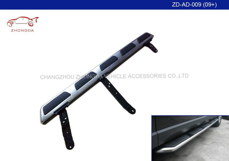 Бічні майданчики OEM (2 шт., алюміній) - Audi Q5 2008-2017