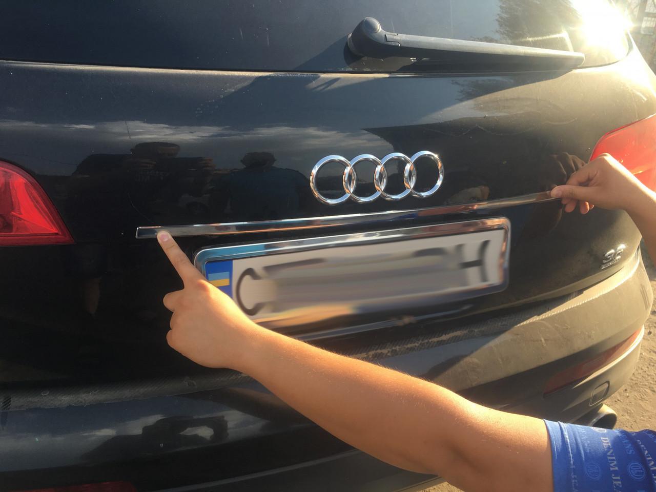 Хром планка над номером (нерж) - Audi Q7 2005-2015 гг.