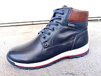 Женские кожаные зимние ботинки 36 -41 р-р, фото 1