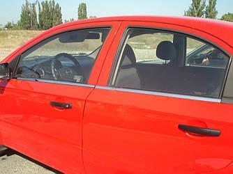 Окантовка окон (4 шт, нерж.) - Chevrolet Aveo T200 2002-2008 гг.