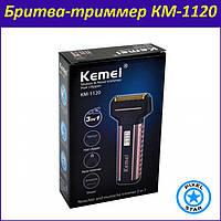 Бритва-триммер 3 в 1. Kemei KM-1120