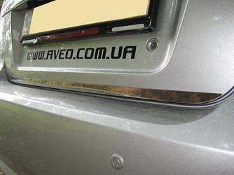 Кромка багажника (нерж.) - Chevrolet Aveo T250 2005-2011 гг.