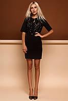 Роскошное Деловое Платье с Гипюровой Вставкой Черное S-XL