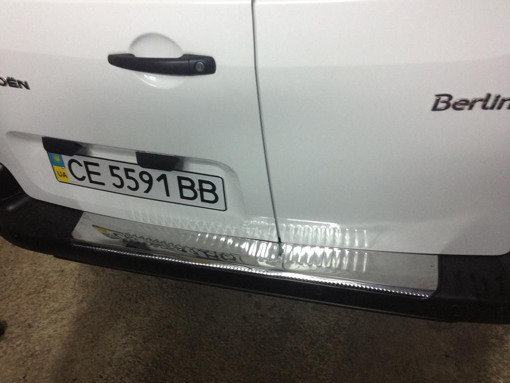 Накладки на задний бампер Carmos (нерж.) - Citroen Berlingo 2008-2018 гг.