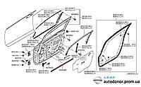 Разделительный уплотнитель передней левой и правой двери Nissan Leaf ZE0 / AZE0 (10-17) 80838-3NA0A