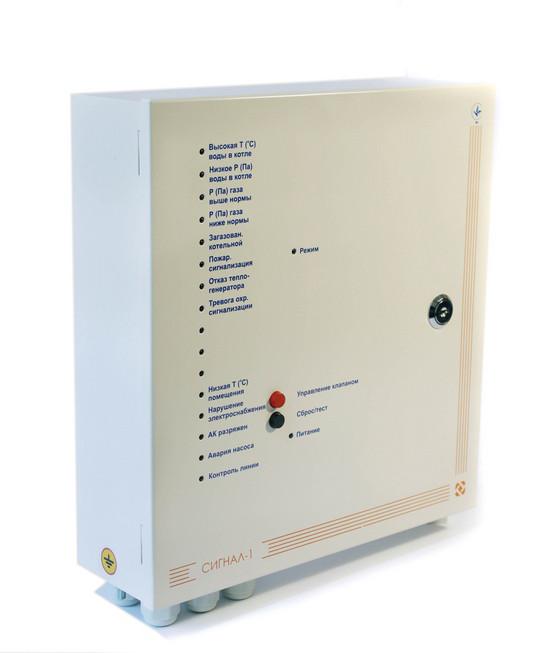 Пульт контроля работы газовой котельной «Сигнал-1»
