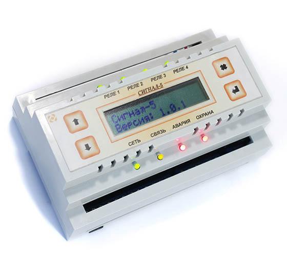 Пульт контроля «Сигнал-5»