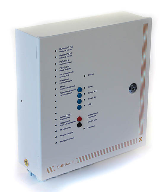 Пульт контроля работы отопительной установки «Сигнал-11»